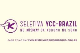 34º Festival Kodomo no Sono