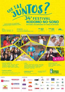 Divulgação 34º Festival Kodomo no Sono - Amarelo