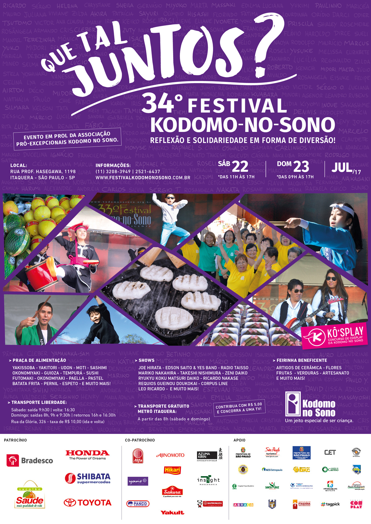 Divulgação 34º Festival Kodomo no Sono - Roxo