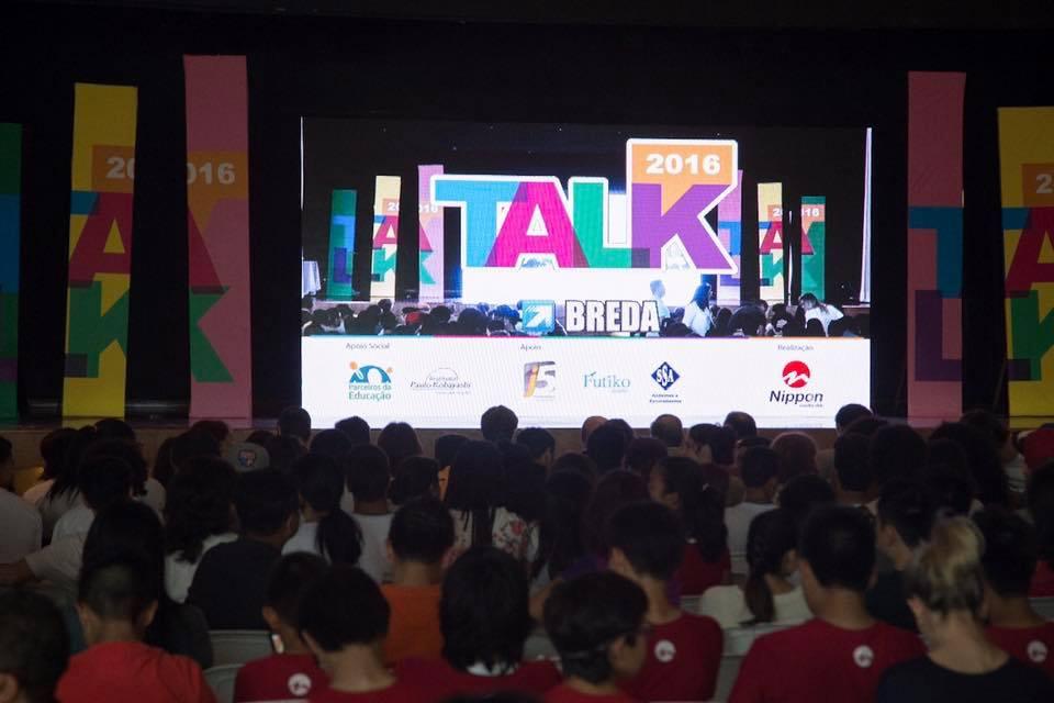 Talk 2017 Kodomo no Sono