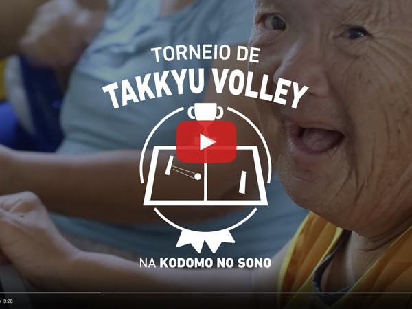 Takkyu Volley Kodomo no Sono