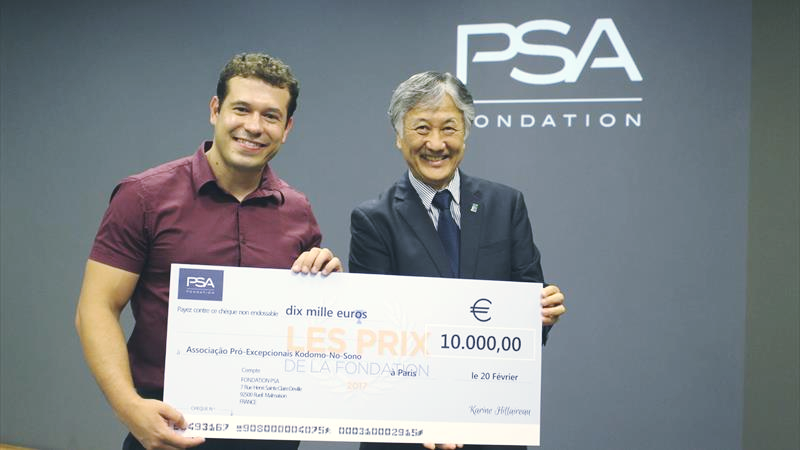 Kodomo no Sono Premio PSA