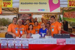 Kodomo no Sono - Abraçolândia 2018