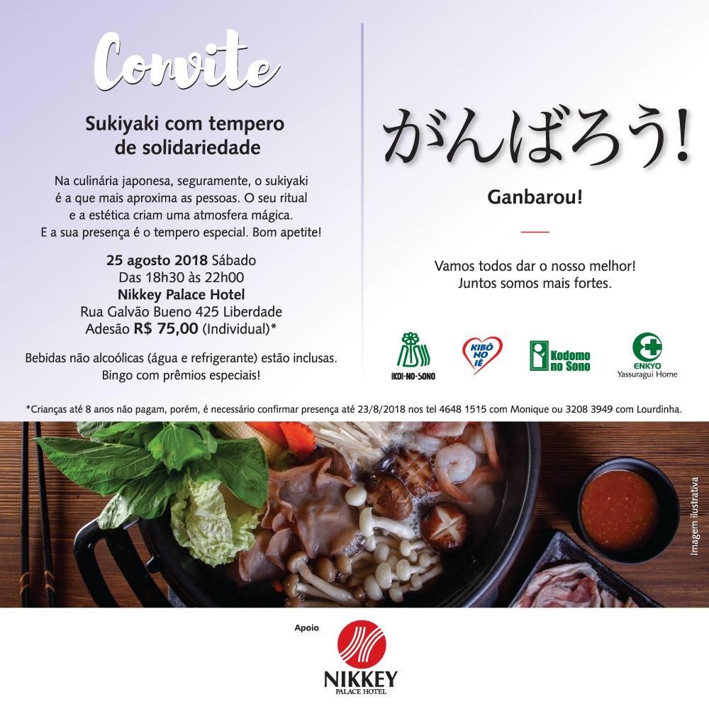 Sukiyaki Kodomo no Sono