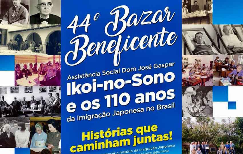 Post Bazar Ikoi no Sono 2018