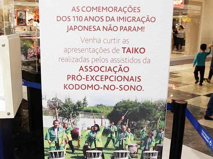 Taiko Kodomo no sono Shopping Aricanduva