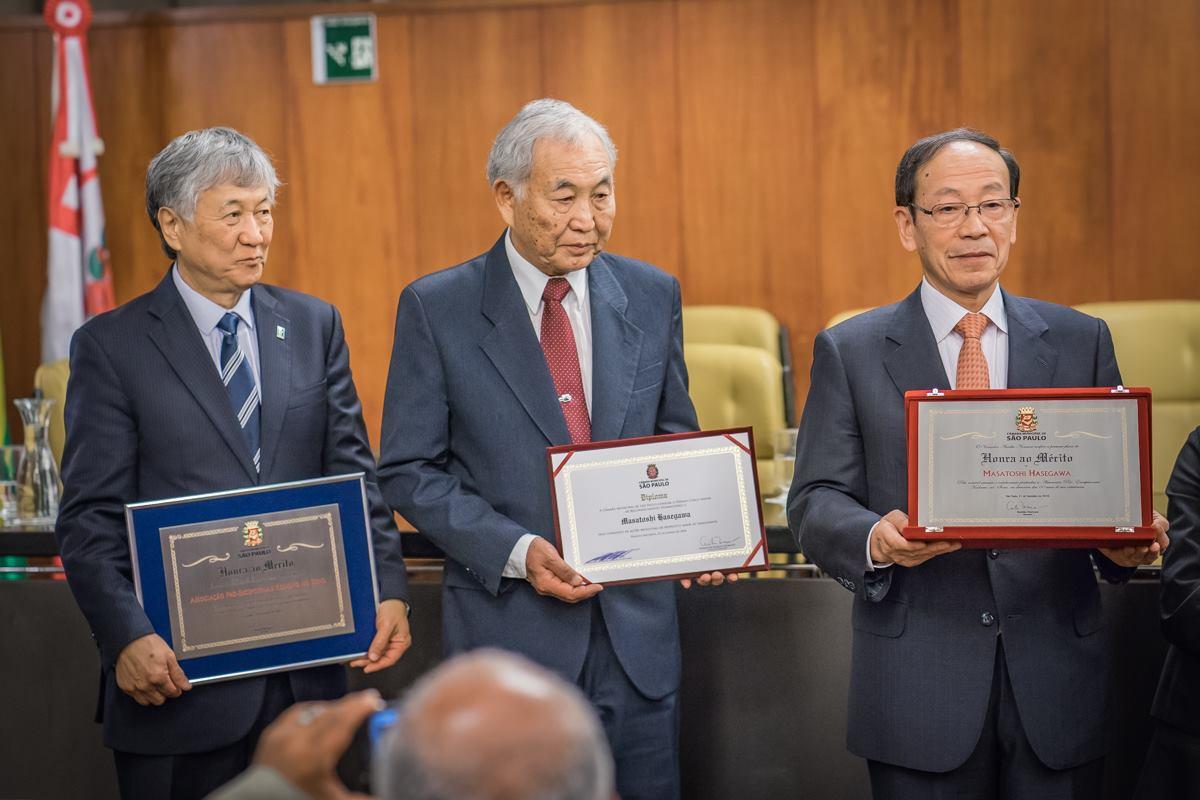Kodomo no Sono - 60 Anos | Sessão Solene na Câmara Municipal de SP