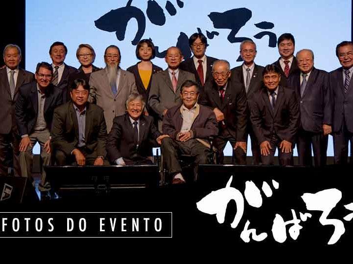 15º Jantar Show Beneficente das 4 Entidades   Kodomo no Sono