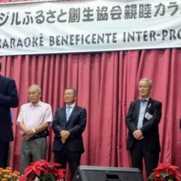 Karaoke Beneficente Inter-provincias Kodomo no Sono