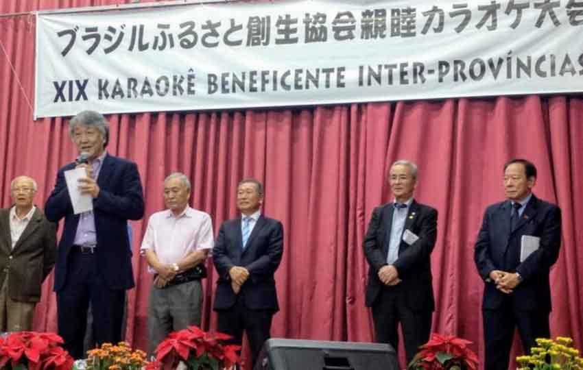 Karaoke Beneficente Inter-provincias Kodomo no Sono