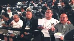Cinema Kodomo no Sono