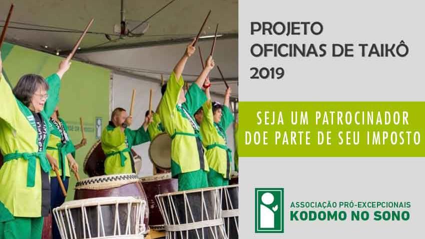 Projeto Taiko Kodomo no Sono