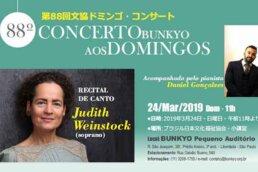 88º Concerto Bunkyo aos Domingos