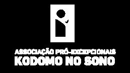Logo Kodomo no Sono Branco