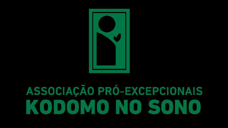 Logo Kodomo no Sono Verde