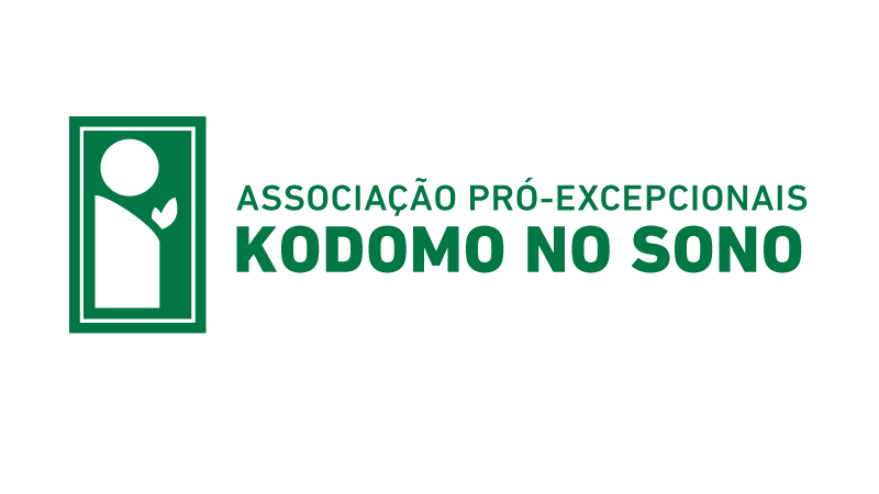 Logo Kodomo no Sono Verde Horizontal