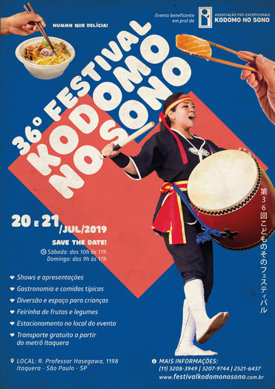 Divulgacao Festival Kodomo no Sono