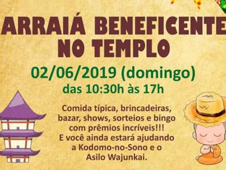 Arraiá beneficente no templo - em prol da Kodomô