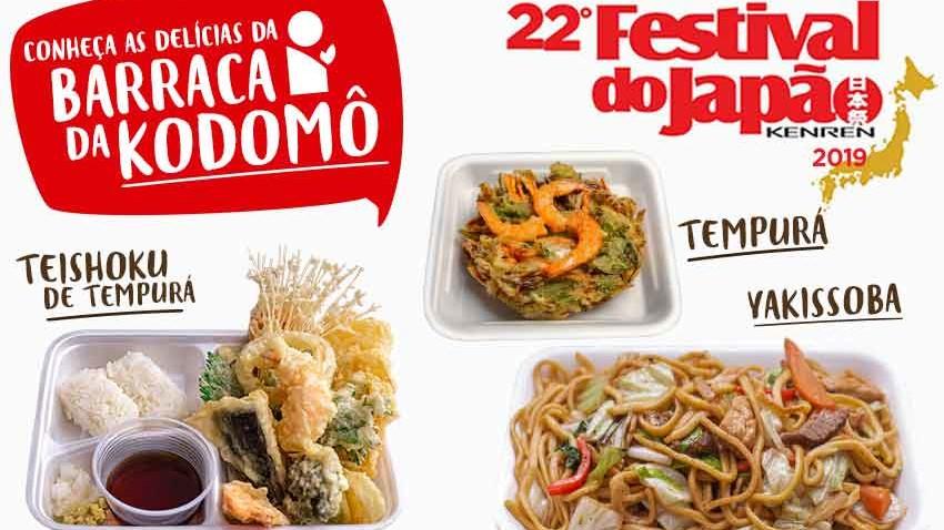 Kodomo no Sono Festival do Japão