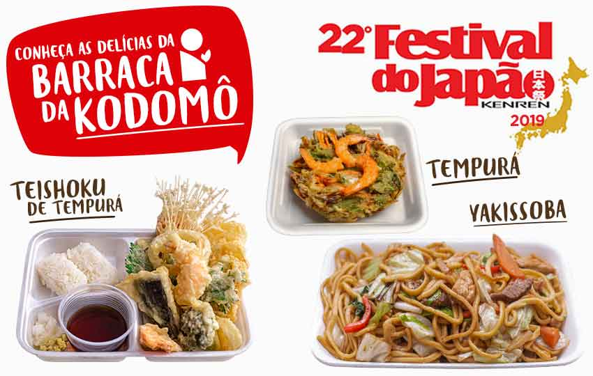 Kodomo no Sono Festival do Japão