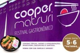 Cooper Matsuri 2019 Kodomo no Sono