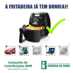 Campanha de contribuições Kodomo no Sono 2019