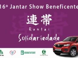 Jantar Beneficente das 4 Entidades 2019