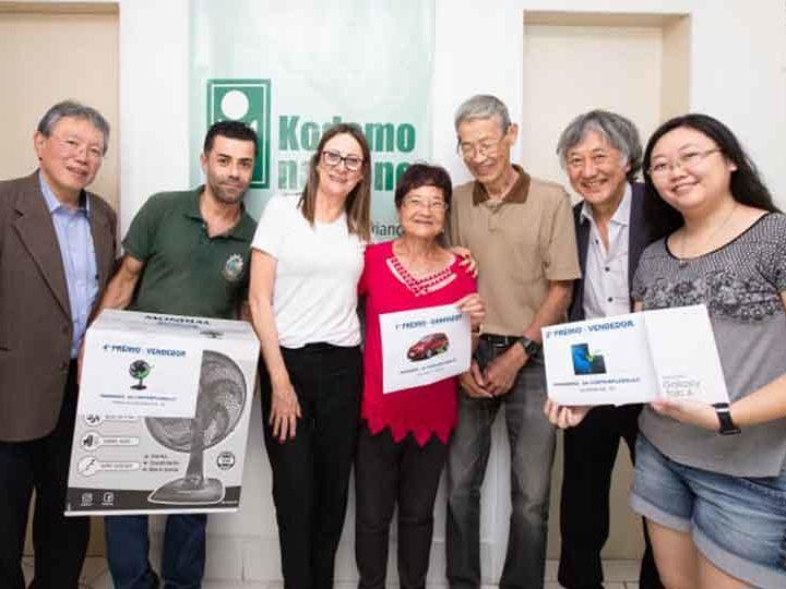 Entrega dos prêmios   Campanha de Contribuições 2019