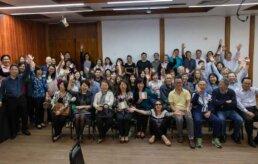 Apresentação resultados 2019 eventos beneficentes Kodomo no Sono