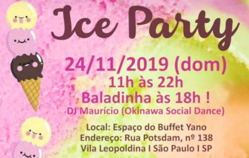 Ice Party Kodomo no Sono