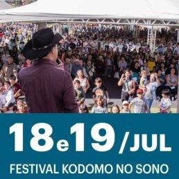 Próximos eventos Kodomo no Sono