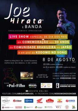 Live Joe Hirata Kodomo no Sono