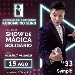post_show_mario-kamia-kodomo-no-sono